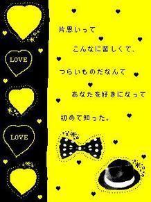 でこめ屋さん▼-image007.jpg