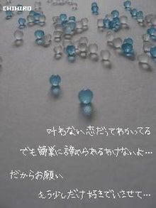 でこめ屋さん▼-image003~02.jpg