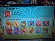 restart-110409_110035.jpg