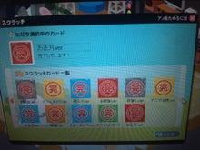 restart-110409_110048.jpg