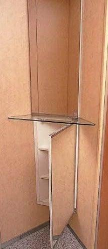 $トイレで成幸プロジェクト-040804