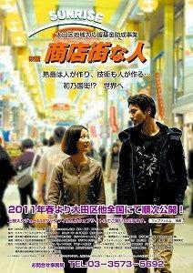 $ワークライフバランス 大田区の女性社長日記-ポスター