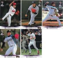 カルビーJリーグ・プロ野球カードFanのブログ-スポーツカードマガジンNo.86前田斎藤田中坂本大石