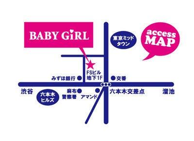 $ガールズバー 六本木 BABY GIRL(ベイビーガール)-map