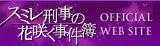 松木里菜オフィシャルブログ「まったリーナ ゆったリーナ」Powered by Ameba
