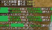 ゆりの☆RS夢旅日記