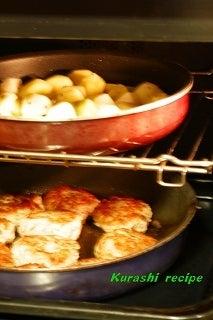 旬菜料理家 伯母直美  野菜の収穫体験ができる料理教室 暮らしのRecipe-オーブンダブル