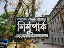 $☆ From Bangladesh☆