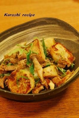 $旬菜料理家 伯母直美  野菜の収穫体験ができる料理教室 暮らしのRecipe-里芋と豚肉の炒め物