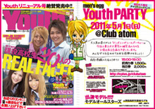 $Youth Blog Boysオフィシャルブログ by Ameba