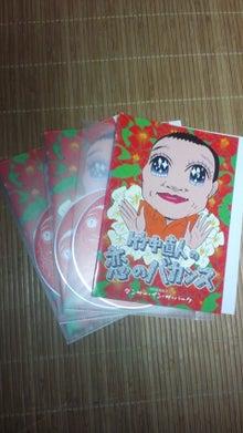 小春にっき-110411_0128~01.jpg