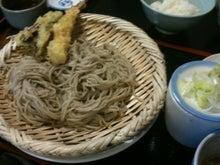 WeeD Ryo-IMG_8686.jpg