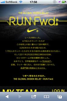 NIKE – RUN Fwd:のiPhone向けサイト