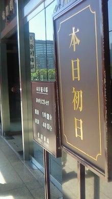 ■RED AND BLACK■レ・ミゼラブル2011日記-201104121252000.jpg