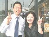 岡山県岡山市の生命保険見直し相談アドバイザー-早島 オルワさん