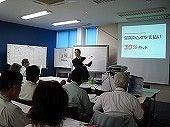 岡山県岡山市の生命保険見直し相談アドバイザー-倉敷市保険見直しセミナー