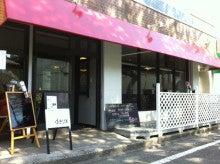 笹口の志ブログ-__.jpg