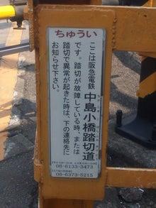 鉄分・無線分 いぃ気分?-原点1