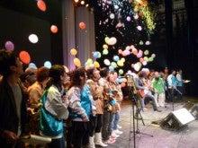 LIVEKIDS vol.21スタッフブログ 『LIVEKIDS vol.21への道!!』-フィナーレ
