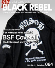 BLACK REBEL Blog