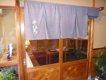 京都の不動産のあんなこと、不動産以外のこんなとこ2