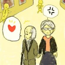 OYO☆be blog