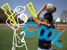 $SUNDAI RUGBY MANAGER BLOG-笠原