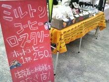 アナウンサーでセラピスト yukie の smily days                   ~周南市アロマのお店 Aroma drops~ -2011040311480001.jpg