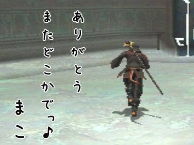 $FF XI 【ミスラ】【初期装備】【つけひげ】-またねん