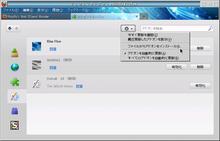eComStation 2.0 日本語版&シルバーカトラリーのお部屋-blueFlow