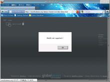 eComStation 2.0 日本語版&シルバーカトラリーのお部屋-OS/2版は未サポート