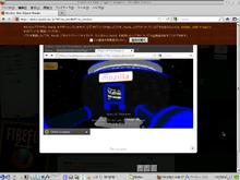 eComStation 2.0 日本語版&シルバーカトラリーのお部屋-WebGL サポートブラウザと表示されるが
