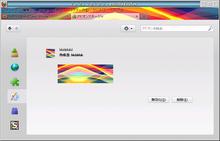 eComStation 2.0 日本語版&シルバーカトラリーのお部屋-blanbluh1