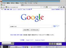 eComStation 2.0 日本語版&シルバーカトラリーのお部屋-IMインライン入力不可