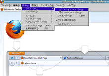 eComStation 2.0 日本語版&シルバーカトラリーのお部屋-No Single Button