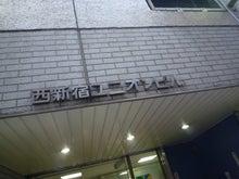 おしゃれ☆しよーよ!!