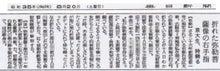 ネコ好き☆SHINACCHI blog
