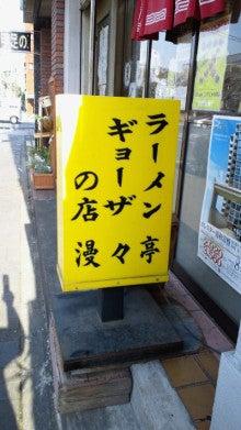 小柳よしふみ-2011041415530000.jpg