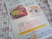 葵と一緒♪-TS3P0398.jpg