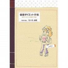 佐々木由樹オフィシャルブログ「幸せダイエット」Powered by Ameba