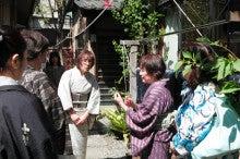 $「ご縁の会」事務局長のブログ-藤山1