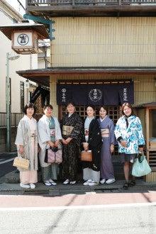 $「ご縁の会」事務局長のブログ-吉田屋