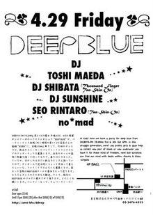 $DEEP BLUE