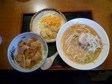 A.M.D 三好 貴仁のブログ 東京、愛媛の中古車