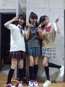 私立恵比寿中学オフィシャルブログ「エビ中交換日記」Powered by Ameba