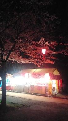 小春にっき-110415_2039~01.jpg