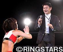 女子プロレス専門誌『RINGSTARS』-Beginning4・15新宿