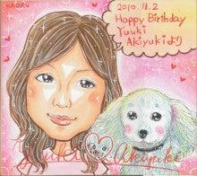 KAORU ART 美園生薫公式ブログ-きらきらプリンセス似顔絵