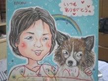 KAORU ART 美園生薫公式ブログ-似顔絵で虹をかけよう!