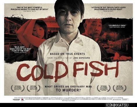 映画の感想文日記-coldfish1